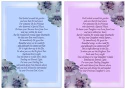 Son and Daughter Sympathy Card Fronts