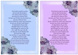 Brother and Sister Sympathy Card Fronts