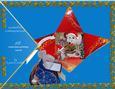 Christmas Mouse 'christmas Surprise' Card Kit