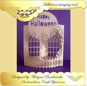 Swinging Spider 3D Halloween Card in GSD