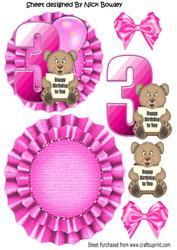 Happy 3rd Birthday Cute Little Bear, Pink Balloon Rocker