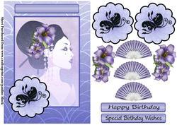 Lilac Beauty Black Glass Butterfly