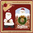 168 Santa in the Chimney Card *studio*
