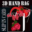 3D Handbag Card with 3 Slip in Cards Tied Together with Ribb