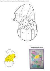 Hatching Chick Iris Folding Pattern