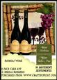 8 Inch Card Kit - Rizzoli Wine