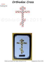 Orthodox Cross If