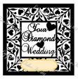 Diamond Wedding Anniversary Keepsake Vinyl or Card