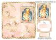 Madonna & Child - Scalloped Cut & Fold Dl Card with 3D Frame