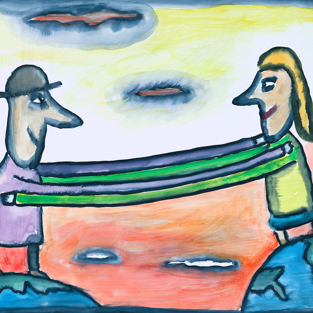 Study Evaluates Couple Communication During Advanced Cancer