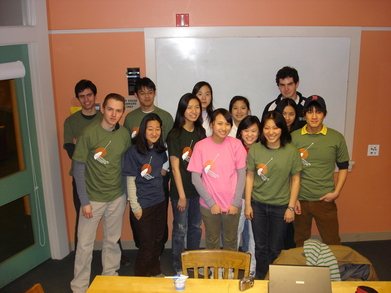 Dartmouth Taiwanese Association T-Shirt Photo