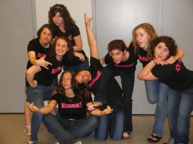 A Cappella Spirit T-Shirt Photo