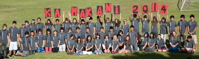 Ka Makani Class Of 2014 T-Shirt Photo