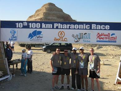 The Finish At Saqqara T-Shirt Photo