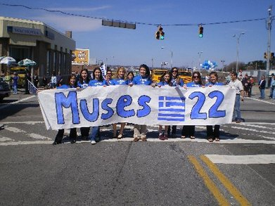 Muses 22  The Greek Godesses T-Shirt Photo