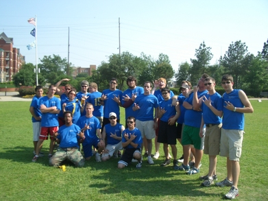 Fraternity Game T-Shirt Photo