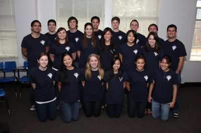 Lmu Ems Family T-Shirt Photo