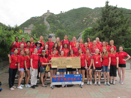 Curry College China Trip  T-Shirt Photo