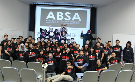 The Asiam Business Student Association T-Shirt Photo