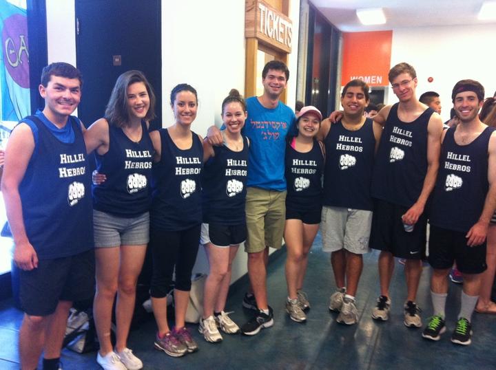 Hillel Hebros  Dodgeball Champions Two Years Running T-Shirt Photo