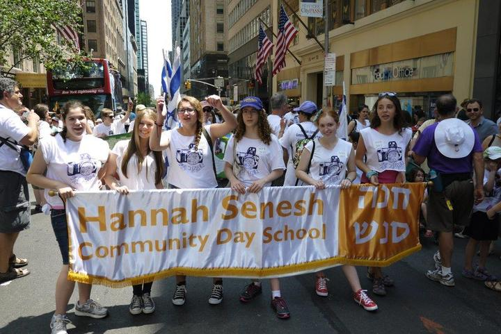 Israel Parade 2013 T-Shirt Photo