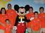 Mickey %28144%29