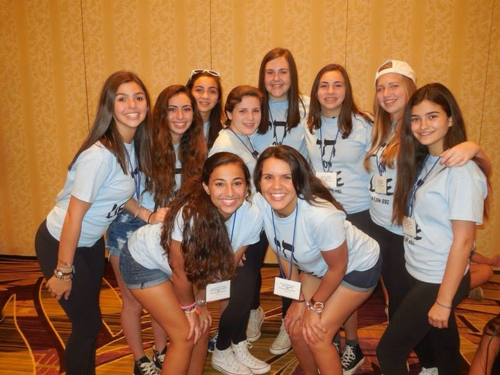 Bbyo Chapter Ha'lom T-Shirt Photo