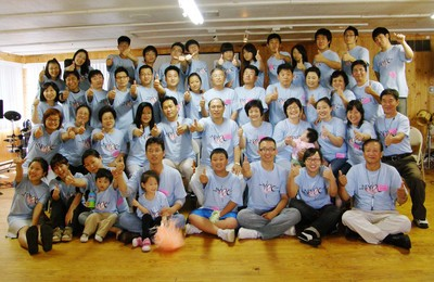 2008 New York Psalm Church Family Retreat T-Shirt Photo