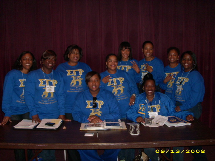 Sgrho Gamma Rho Chptr 35th Reunion T-Shirt Photo