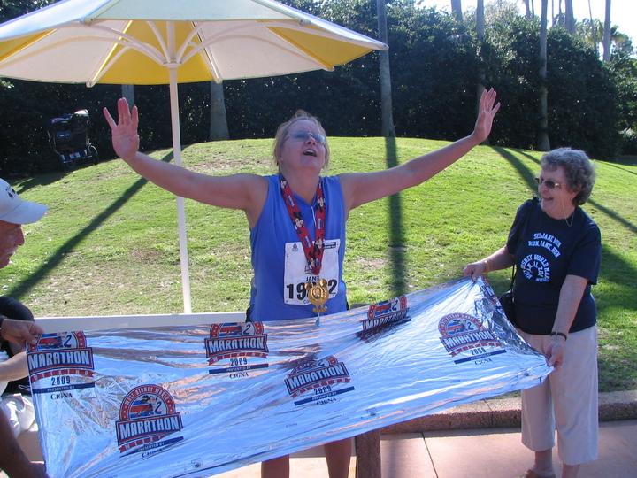 Marathon Jane Does Disney T-Shirt Photo