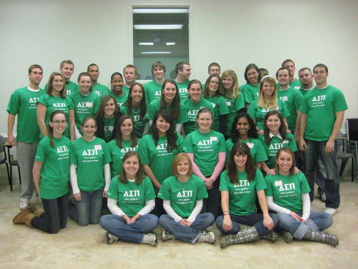 Delta Sigma Pi  Spring 2009 Recruitment T-Shirt Photo