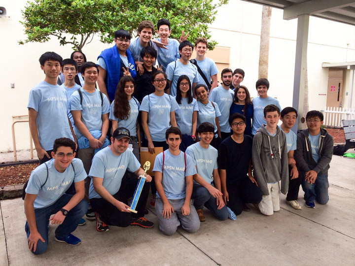 Mu Alpha Theta January Regionals T-Shirt Photo