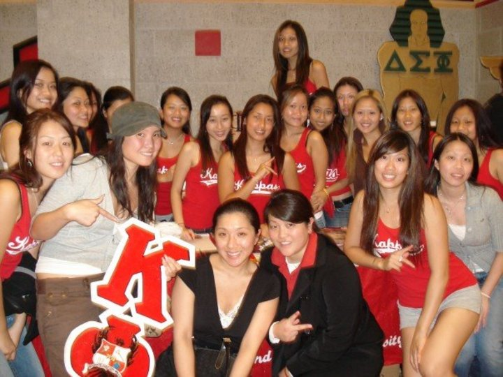 Kappa Phi Lambda's Delta Chapter At Our Greek Night! T-Shirt Photo