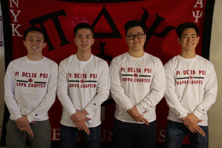 Pi Delta Psi, Kappa Chapter T-Shirt Photo