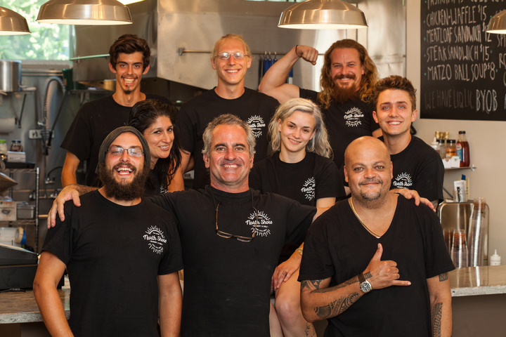 Da Team! T-Shirt Photo