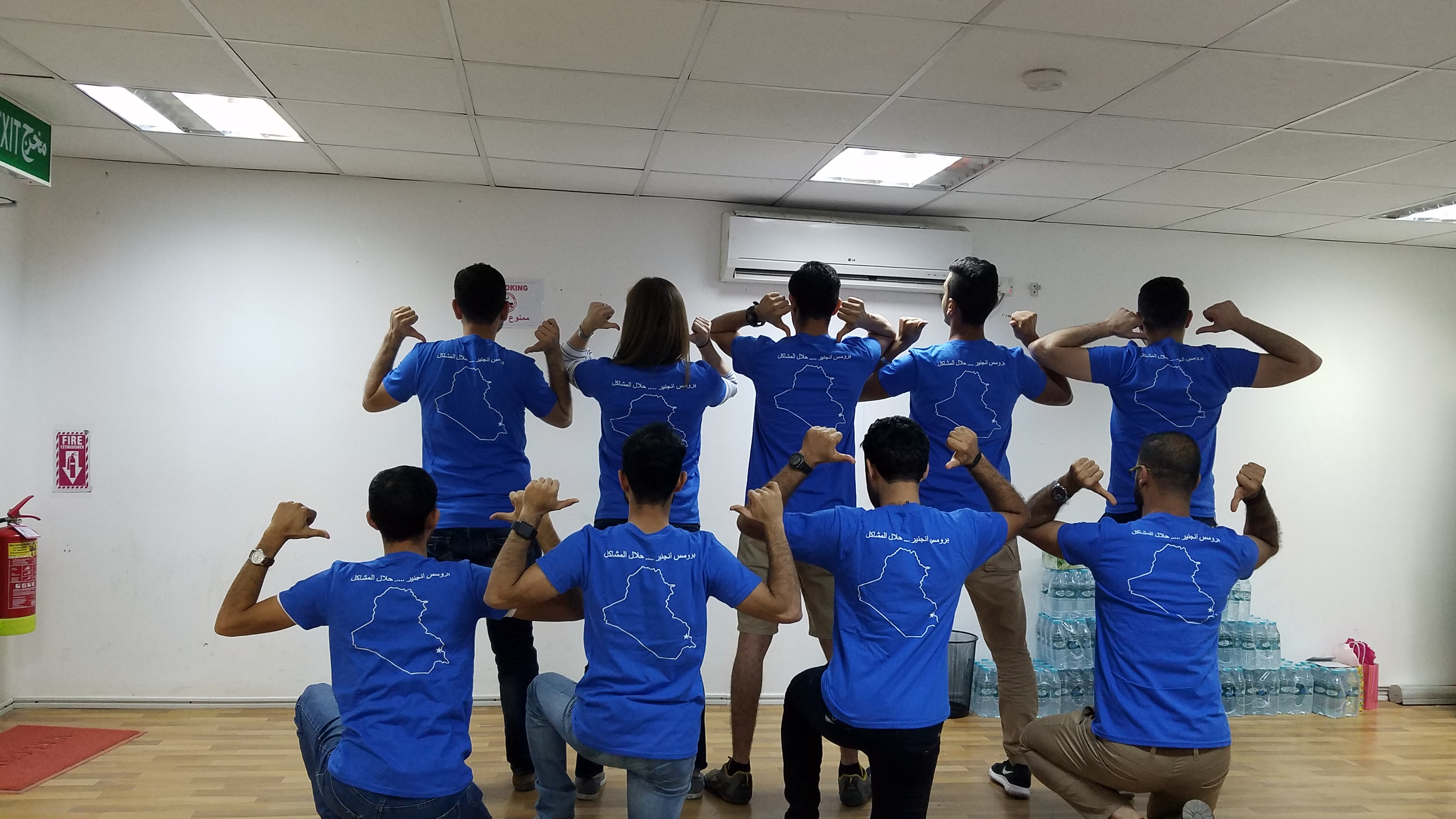 iraq engineering team t shirts t shirt photo