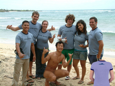 Custom Ink Clothes Team Nude T-Shirt Photo