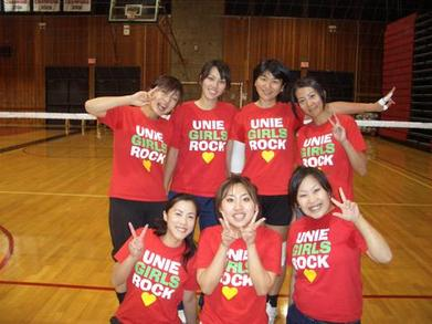 Unie Girl's Volleyball Team T-Shirt Photo