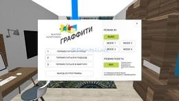 Virtualdistrict_1_thumb