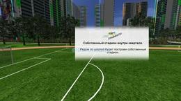 Virtualdistrict_2_thumb