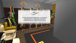 Virtualdistrict_3_thumb