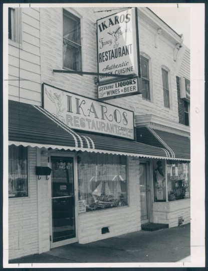 Ikaros, May 10, 2981 at 4803 Eastern Avenue. (Sun archives)