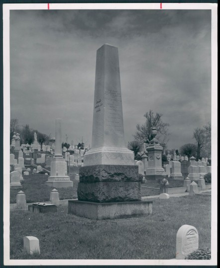 Unmarked, John Wilkes Booth in Greenmounnt cemetery.