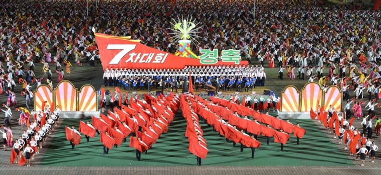 This picture taken on May 10, 2016 and released from North Korea's official Korean Central News Agency (KCNA) on May 11, 2016 shows performers taking part in a mass dance on Kim Il-Sung square following a parade to mark the end of the 7th Workers Party Congress in Kim Il-Sung square in Pyongyang. (KCNA / KNSKNS/AFP/Getty Images)