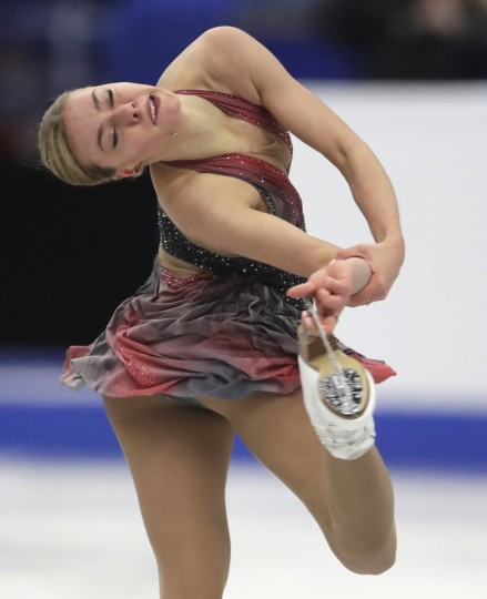 Russia's Anna Pogorilaya skates her free program at the European Figure Skating Championships in Ostrava, Czech Republic, Friday, Jan. 27, 2017. (AP Photo/Petr David Josek)