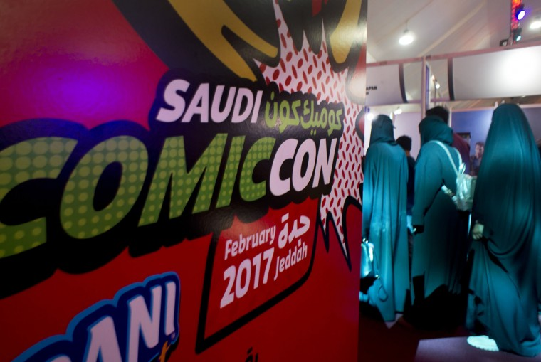 Visitors enter Saudi Comic Con (SCC) which is the first event of its kind to be held in Jiddah, Saudi Arabia, Friday, Feb. 17, 2017. (AP Photo)