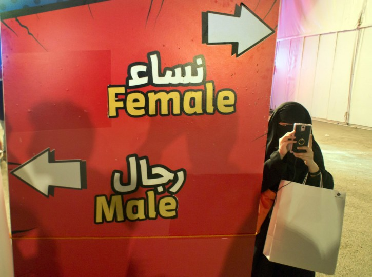 A visitor takes pictures at the entrance of the female section during the Saudi Comic Con (SCC) which is the first event of its kind to be held in Jiddah, Saudi Arabia, Friday, Feb. 17, 2017. (AP Photo)