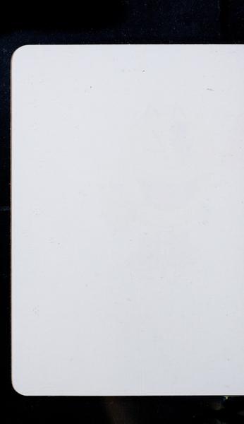 S210451 09