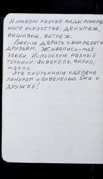 S211729 31
