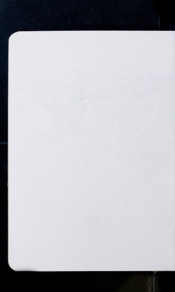 S170374 15
